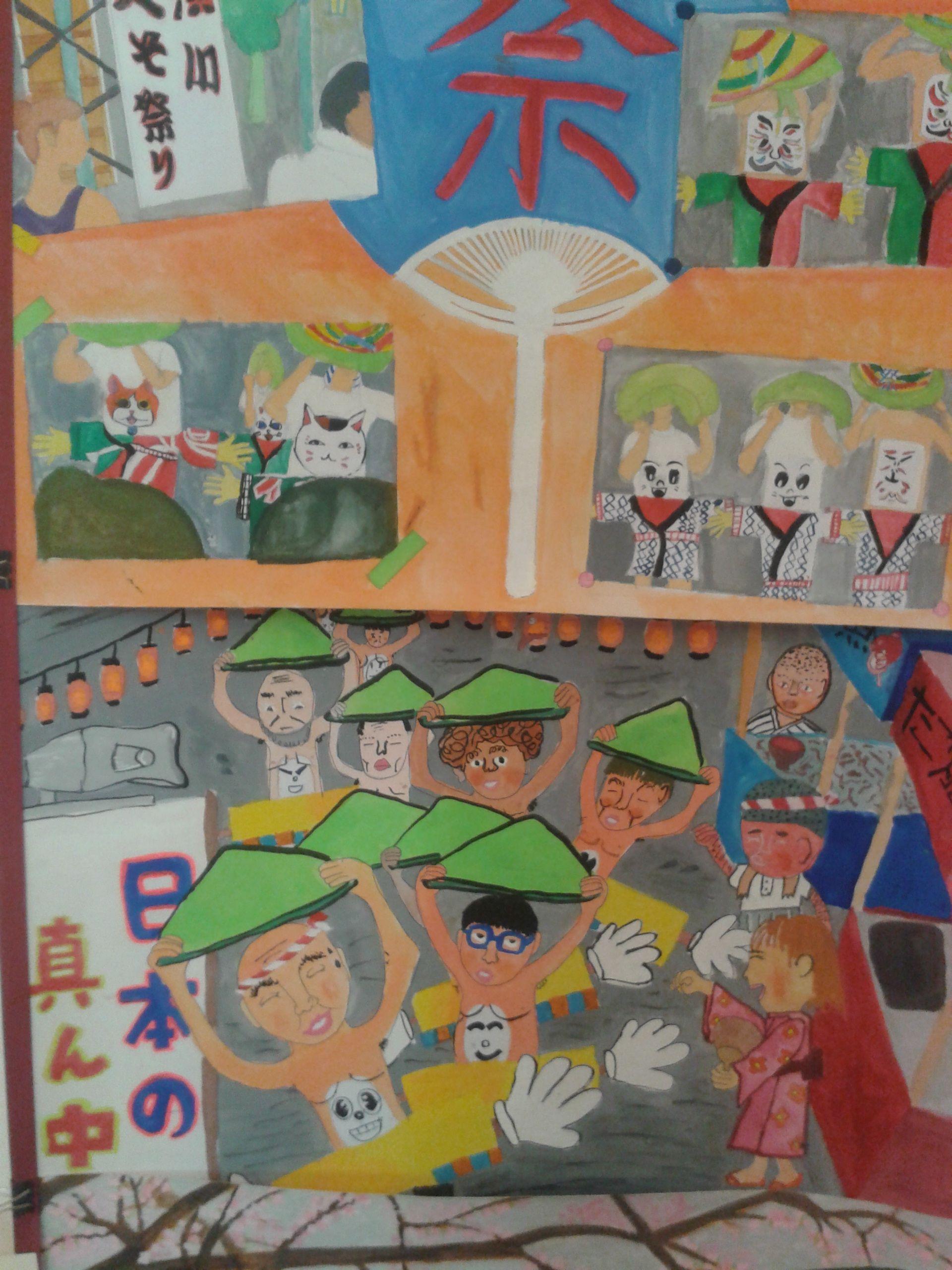 shibukawa disegni foligno