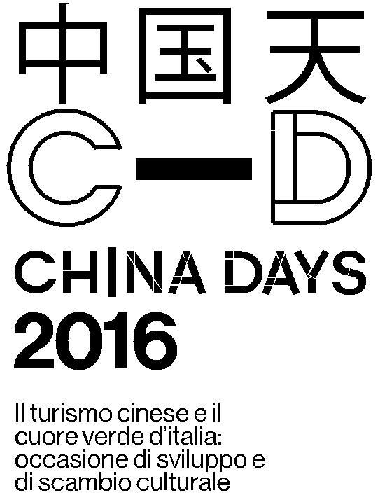 chinaday