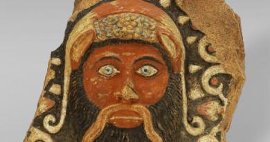 Antefissa da Perugia Capitolo della Cattedrale - 354676