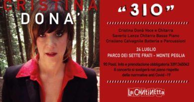 """Cristina Donà con """"3IO"""" in concerto venerdì 24 luglio sul monte Peglia"""